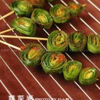 烧烤味的韭菜卷