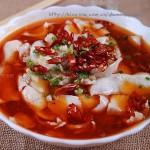水煮魚(餐廳招牌菜譜)