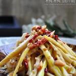 涼拌竹筍(素菜菜譜)