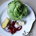 凉拌圆白菜(凉菜菜谱)