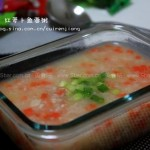 红萝卜鱼蓉粥(早餐菜谱-拆鱼肉小窍门)
