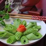 苜蓿菜汁饼(早餐菜谱)