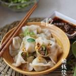 榆钱馅饺子(早餐菜谱)