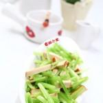 香芹炒熏干(春天排毒减肥菜谱)