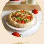 平底锅版素批萨(早餐菜谱)