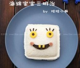 海绵宝宝口袋三明治