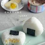 金枪鱼芝士饭团(早餐菜谱)