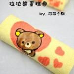 拉拉熊蛋糕卷(早餐菜谱-彩绘蛋糕卷)