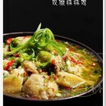 双椒钵钵鸡(凉菜菜谱)