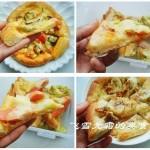 一块面团做种四种不同风格的比萨(早餐食谱)