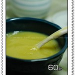 黃脖角瓜泥(寶寶營養輔食-6-8個月)