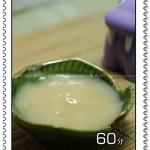 桃泥(宝宝辅食菜谱-6—8个月)