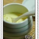 蛋黄羹(宝宝辅食菜谱-八个月末期)