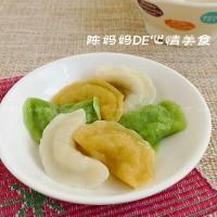 袖珍三色水饺