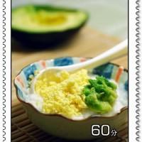 蛋黃牛油果米糊