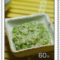 雞肉燴蘆筍