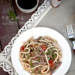 日式番茄黑椒牛肉乌冬面(早餐菜谱)