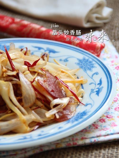头炒菜谱(荤素搭配排骨)薏米和香肠能一起吃吗图片