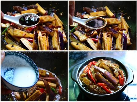 豆豉鲮鱼茄子煲