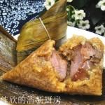 肉粽子(端午节菜谱-如何包粽子)