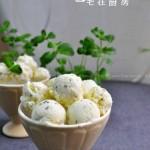 薄荷冰淇淋(夏天甜点菜谱)