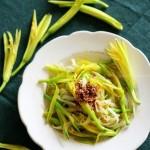 果醋黄花菜(凉菜菜谱-如何正确吃新鲜黄花菜)
