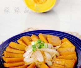洋葱酱香南瓜
