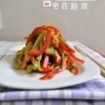红椒茄子(凉菜菜谱)