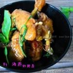 台式三杯鸡(台湾经典名菜菜谱)