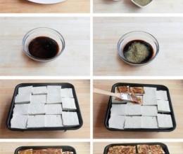 微波烤豆腐