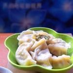 芹菜肉馅和豆角肉馅饺子(早餐菜谱)