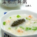 海参三鲜粥(早餐菜谱)