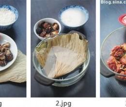 荷香糯米蒸排骨