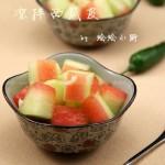 凉拌西瓜皮(素菜菜谱)