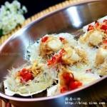 蒜蓉粉丝烤扇贝(海鲜菜谱)