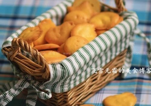 蛋黄饼(烘培菜谱)