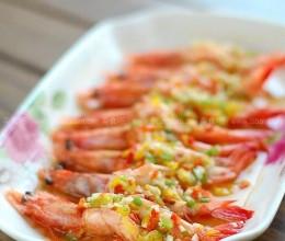 彩椒蒸对虾