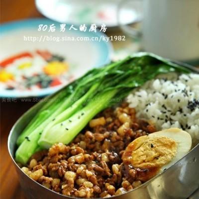 简化版台湾卤肉饭