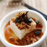 皮蛋肉松拌豆腐(凉拌菜谱)