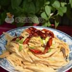 涼拌香辣腐竹(素菜菜譜)