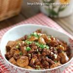 菱角烧豆腐(江南时鲜菜谱)