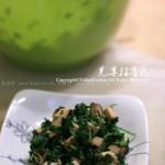 芫荽拌香干(凉拌素菜菜谱)