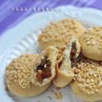 果仁小酥饼(西北点心菜谱)
