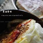 葱油蛋饼(路边摊铜板小吃菜谱)