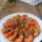 蒜蓉茄汁虾(海鲜菜谱)