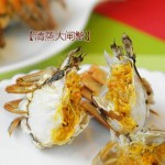 清蒸大闸蟹(中秋家宴菜谱)
