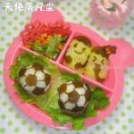 足球饭团(儿童食谱菜谱)
