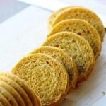黑糖南瓜车轮面包(烘培菜谱)