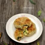 韭菜鸡蛋馅饼(早餐菜谱)