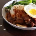 沙茶牛腩饭简餐(荤菜菜谱)